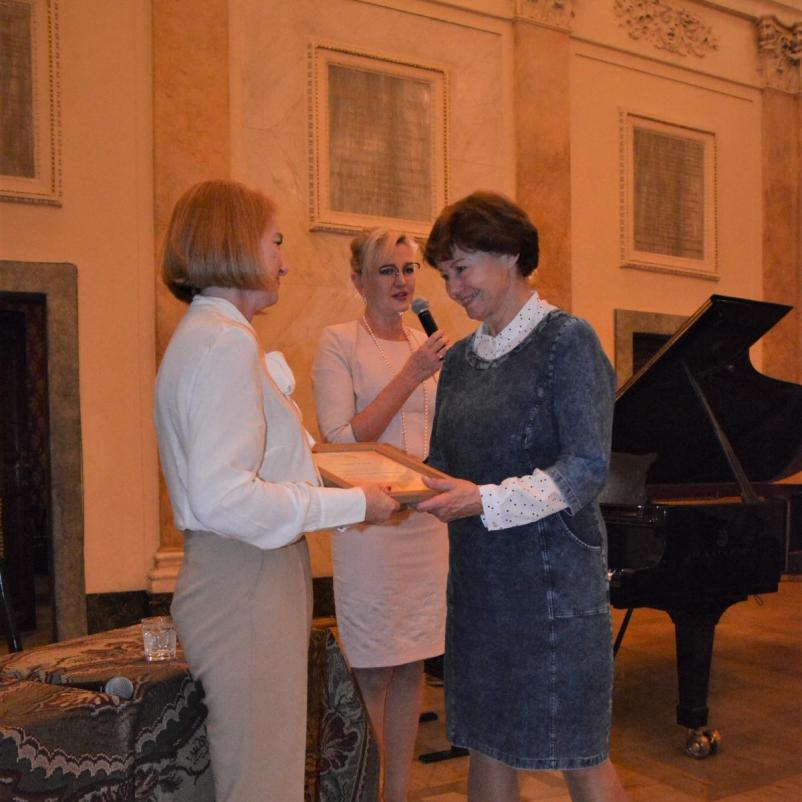 Dyplom Aktywnego Członka ARII dla Anny Gryczki-Dziadeckiej